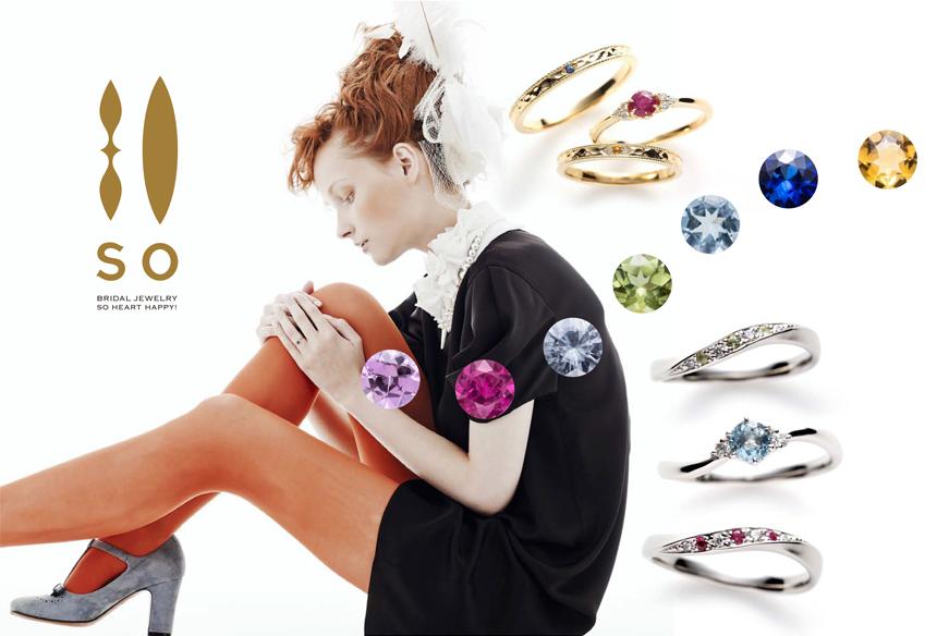 南大阪でおしゃれな婚約指輪結婚指輪を選ぶならSO