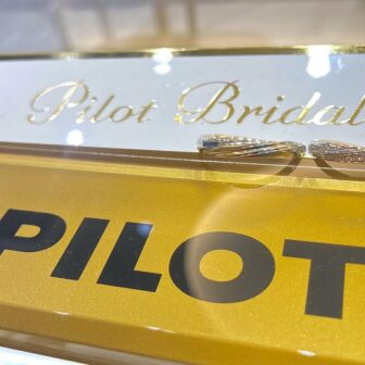 パイロットブライダル