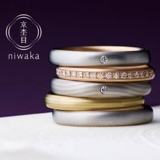 niwaka 京杢目